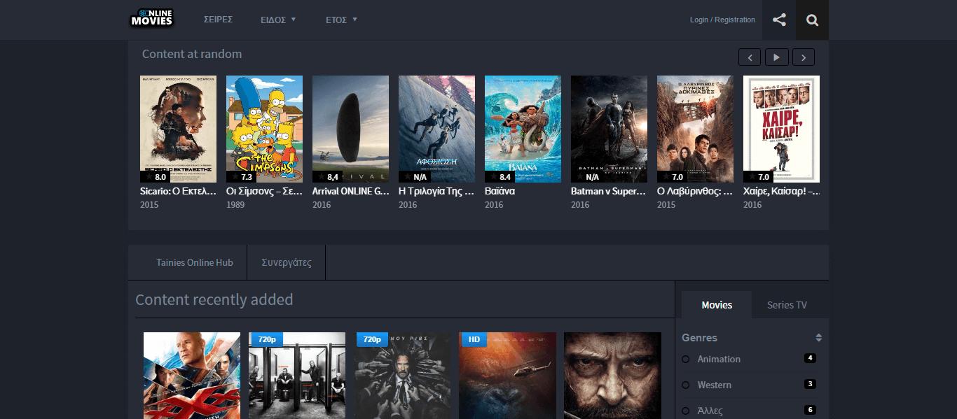 online-movies.eu